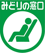 Pictogram of a Midori-no-madoguchi (Ticket Office).